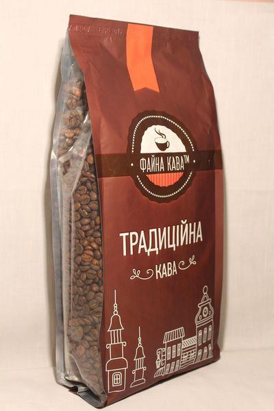 Кофе TORINO Espresso Italia